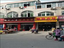 淮安区范集镇商业街旺铺出售