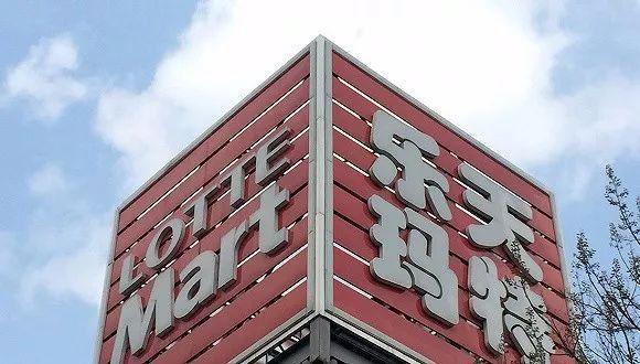 乐天玛特全面撤离中国?淮安7家门店将被......