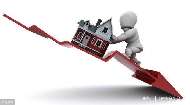 马云分析未来房地产趋势走向,还没买房的这次要注意了!