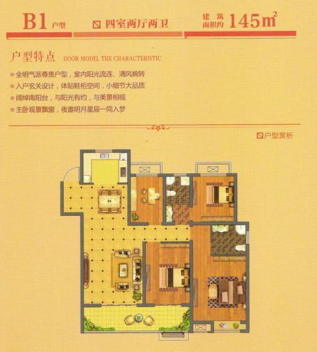 """清河新区""""流量王""""香溢茗园 东侧地块多楼栋已经封顶!"""