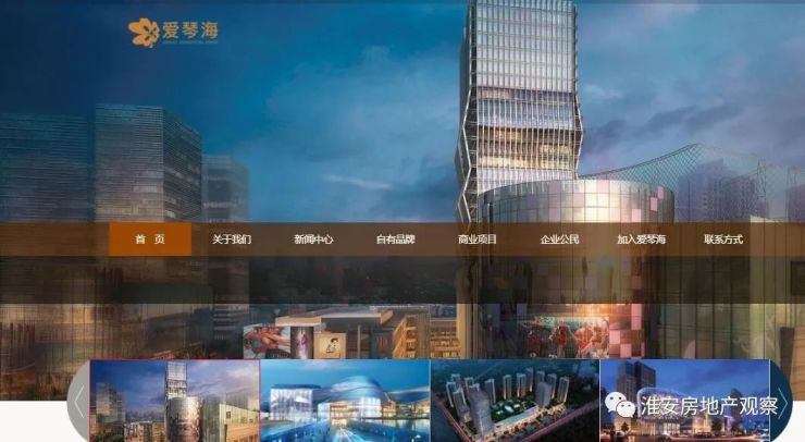 恒大谢幕 水利崛起 合院产品将亮相城南 淮安城南楼市引关注!