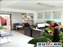《超低价》,清中学区,淮海西路华都公寓4楼,学位在2室2厅