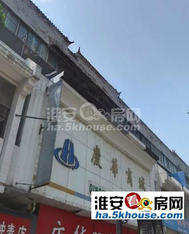 庆华商城 76万 2室1厅1卫 精装修 实验小学学区房