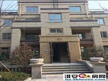 中南玺园花园洋房毛坯五房低于市场1000平仅售200万双学区