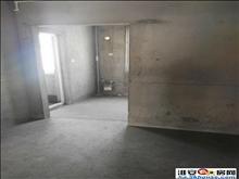 翡翠城 3室2厅2卫 毛坯 随意装修