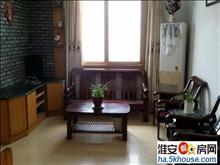 上海路利苑新村三区精装设施全