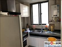 绿地世纪城三房精装修,家具家电齐全,年付价格可谈。拎包即住