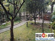 《小石》翠景美墅双拼西边户院子200平自己改造100平方急售