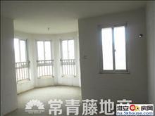 益兴名人湾8楼毛坯4个房间比市场价低东边户南北通透