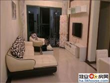 急租 北京南路 恒大名都 精装2房 全新家私 即可拎包入住
