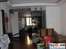 电大东侧3楼 139平 三室2厅2卫 精装 证齐 可贷款