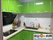茂华国际,单身公寓,高层中间楼层,长租优先,可以押一付三。