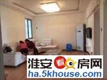 金地国际 简单装修 电梯房 3室1厅1卫 拎包即住