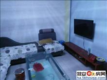 华源国际3楼80平方2室,家电具齐全,拎包入住