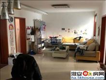 樱花小区3室2厅,靠近万达二附小淮海中学附近!
