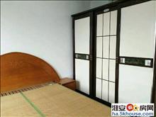 楚城浴室对面3室1厅1卫90平,5楼,家电齐全