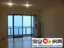 华谊星河商务写字楼 150平米 精装修 拎包办公