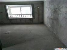 一中对面五洲御府106平方3房纯毛坯72万,不满两年