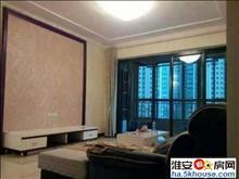急租 北京南路 恒大名都 精装2房 办公或居住均可 看房方便
