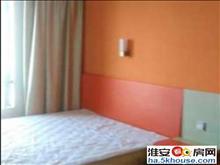 淮海第1城位于市中心为数不多的单身公寓房主急租!