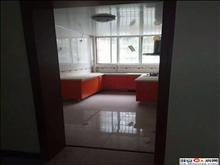 锦绣家园 3室1厅1卫