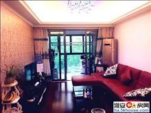 墨香苑,正气大三房,精装自住,家具家电齐全,诚心出售。