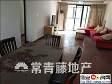 淮海第1城市中心多层大四室可做宿舍家具可配拎包住