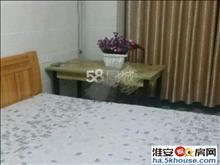 涟洲花园 单身公寓 家电齐全 600一个月 干净 清洁 卫生