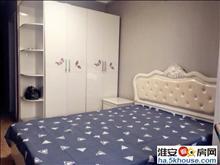 万达1号公寓 新装修 现在出租1500一个月 半年付
