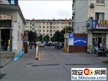 实小淮海黄河花园 73万买三房 全明户型 送车库 送阁楼