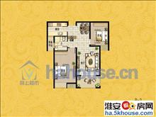 满两年 中南世纪城两房两厅 送20平私家花园带88平地下室
