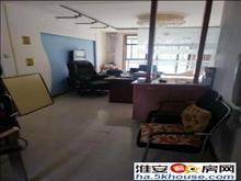 深圳路 紫荆苑 2室2厅1卫 中等装修 主家急售 随时看房