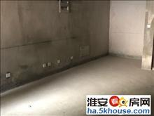 帝景蓝湾单价6000东边户两房改三房全天采光无影响一手房程序