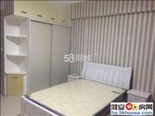 万达公寓3号楼1室1厅精装42平1600/月设施齐全拎包入住