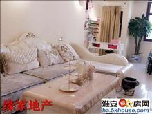 万达公寓 精装朝南一室 给您一个舒心的工作环境 仅此一套