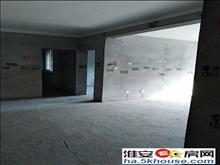 亿力未来城 三室两厅 采光不挡 送500平大露台