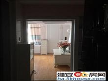 楚州荷湖星城大润发单身公寓急租!