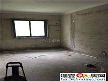 天津路小学南北通透户型稀 缺一楼单价只要6000房东急售