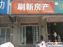 上海新城三室两厅,110平方,三室朝阳,婚房装修,88万