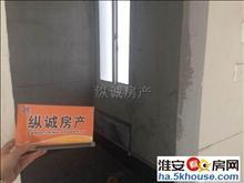 中南锦城小区环境好地理位置好