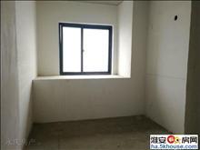 金辉天鹅湾 实用三房 实际面积105平 送入户花园快来抢 购