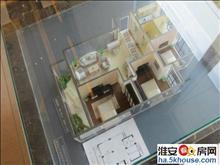 淮安人家 公寓毛坯 南北通透 全天采光 一手房程序