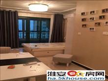 恒大名都一室一厅一卫单身公寓精装修家电齐全拎包即住
