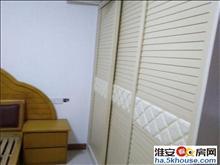 淮阴区泰和家园多层2楼 配套齐全 拎包即住
