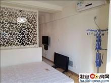 淮安小学水韵天成公寓1室配套齐全45平米精装修1550/月
