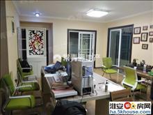 万达一期住宅精装三室可居住可办 公万达商圈常青藤地 产