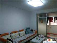 新亚附近 3楼 锦绣小区 精装修2室2厅 带车库