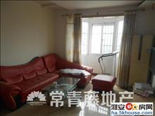 市中心 淮海花园 简装三室 家具齐全 拎包入住