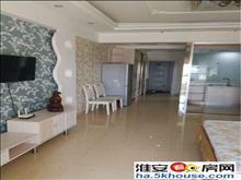 五洲国际单身公寓56平 精装修还有一年租约 即买即收租