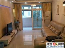 新淮中旁富春花园3室2厅2卫135平方 3楼精装 设施齐全